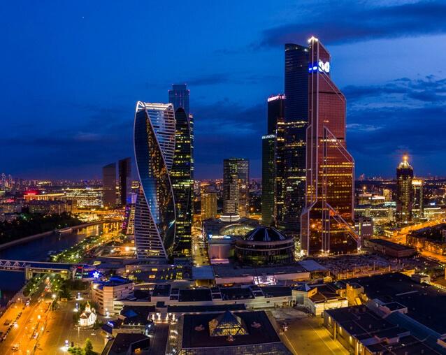 Виды на Москва-Сити, Пресненский район, парк Красная Пресня.