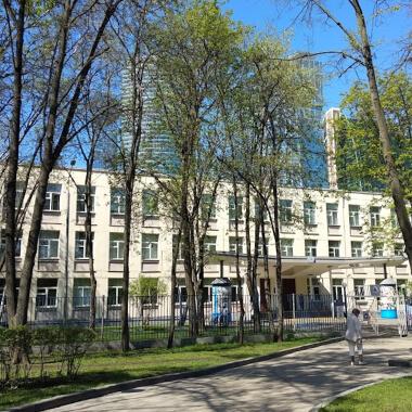 Школа № 1232