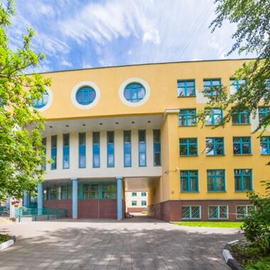 Школа № 2030